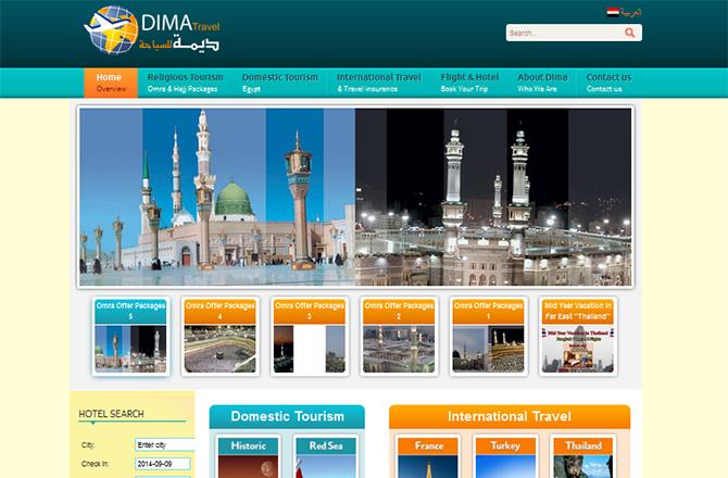 Dima Tourism