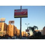 Outdoor Advertising 11