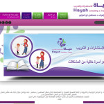Hayah Center