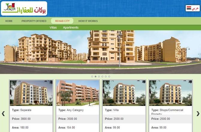 Barakat Real Estate